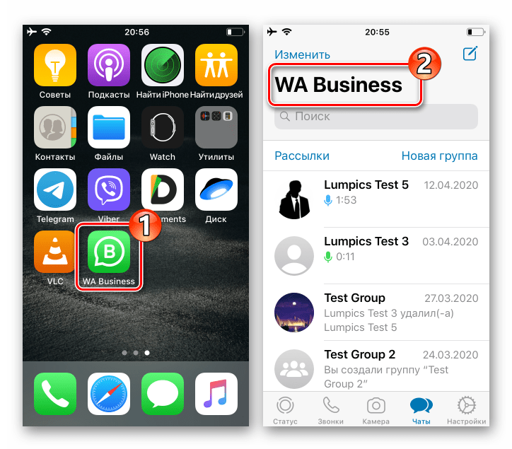 WhatsApp создание пригодного для входа с ПК бизнес-аккаунта на смартфоне