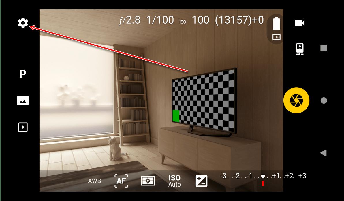 Запуск настроек Camera FV-5 для добавления геометок на снимок
