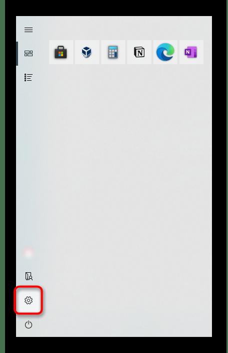Запуск приложения Параметры для устранения проблем с клавиатурой у ноутбука с Windows 10