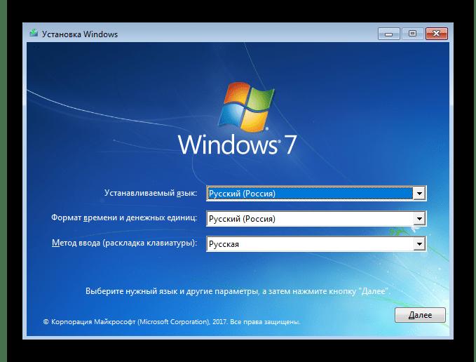 Запуск загрузочной флешки с Windows 7 для создания раздела жесткого диска через консоль