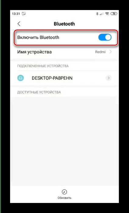 Активировать Bluetooth для использования блютуз модема в Android