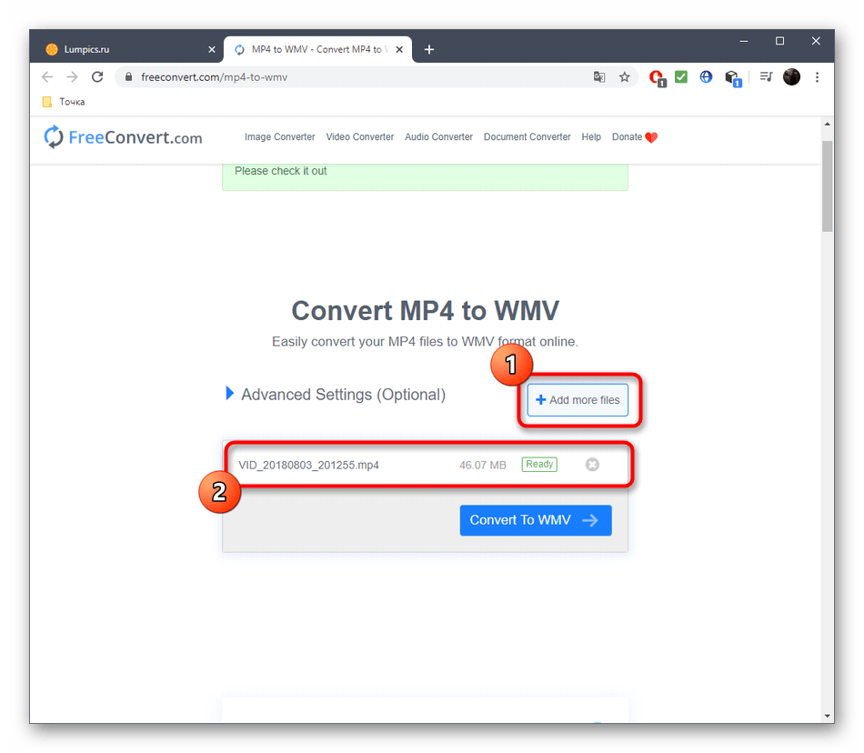 Добавление других файлов для конвертирования MP4 в WMV через онлайн-сервис FreeConvert