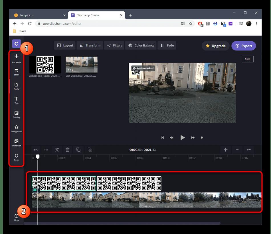 Дополнительные действия с видео перед сохранением в онлайн-сервисе Clipchamp Create
