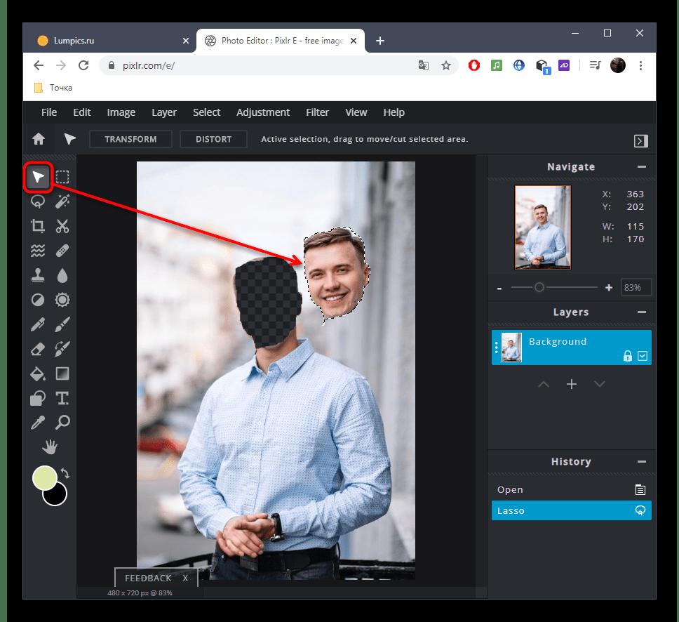Дополнительные инструменты для редактирования лица на фото в онлайн-сервисе PIXLR