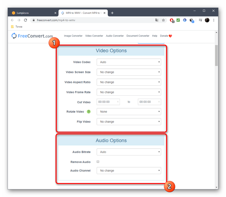 Дополнительные настройки перед конвертированием MP4 в WMV через онлайн-сервис FreeConvert