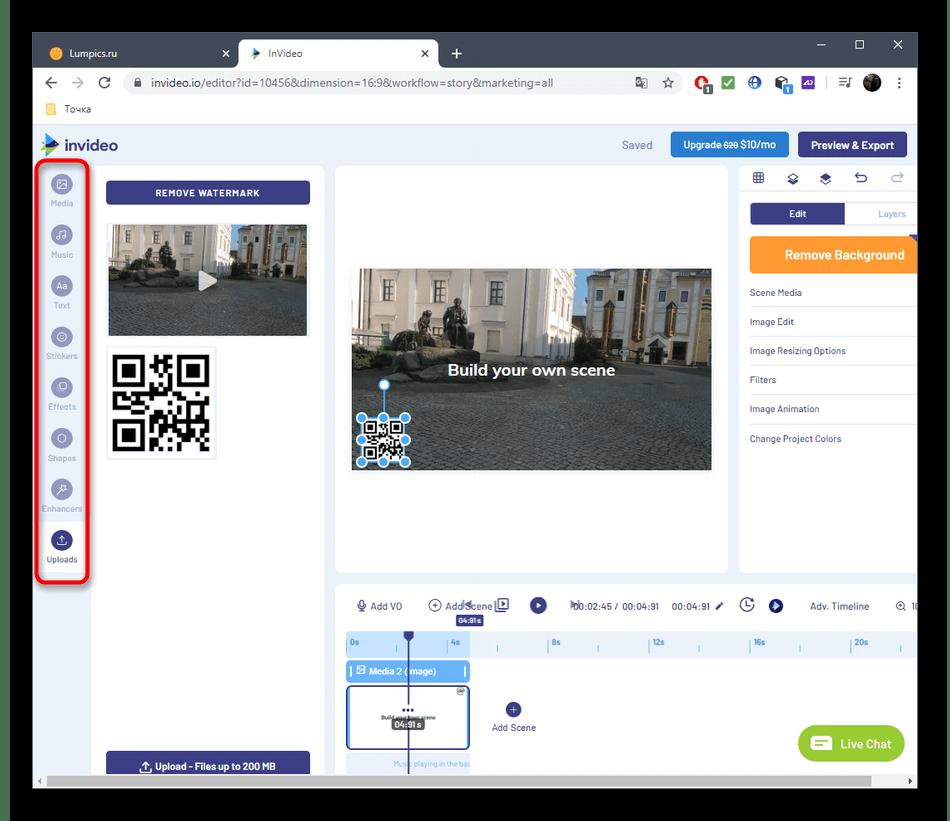 Дополнительные настройки проекта через онлайн-сервис InVideo
