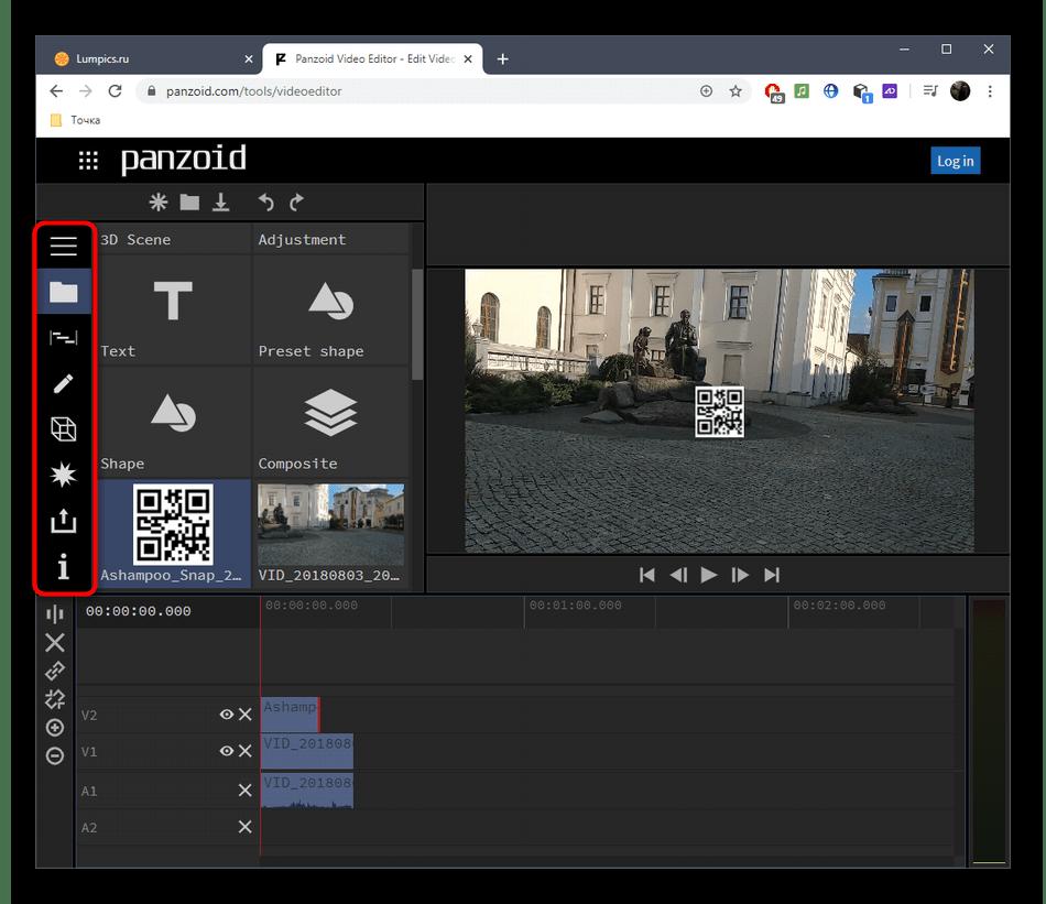 Дополнительные настройки видео перед сохранением в Panzoid