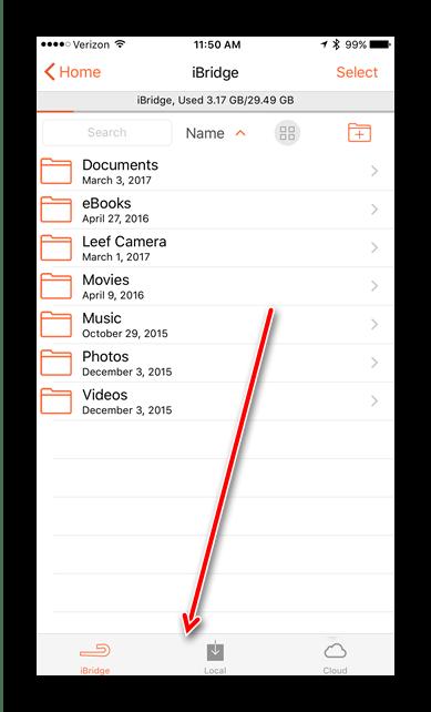Хранилище в Leef iBridge для копирования файлов с iPhone на флешку