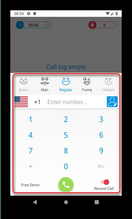 Интерфейс звонилки для изменения голоса при звонке посредством приложения Funcalls