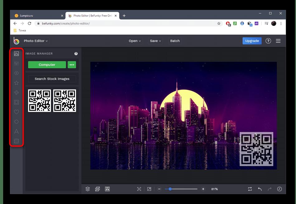 Использование дополнительных инструментов для наложения логотипа на фото в BeFunky
