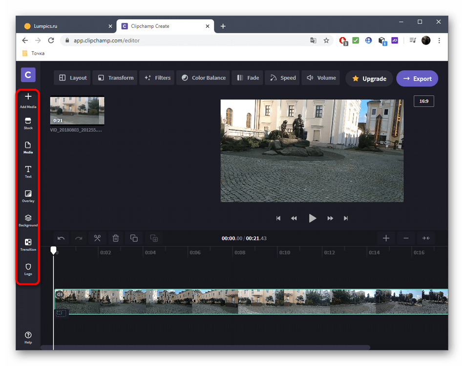 Использование других инструментов для настройки видео через онлайн-сервис Clipchamp