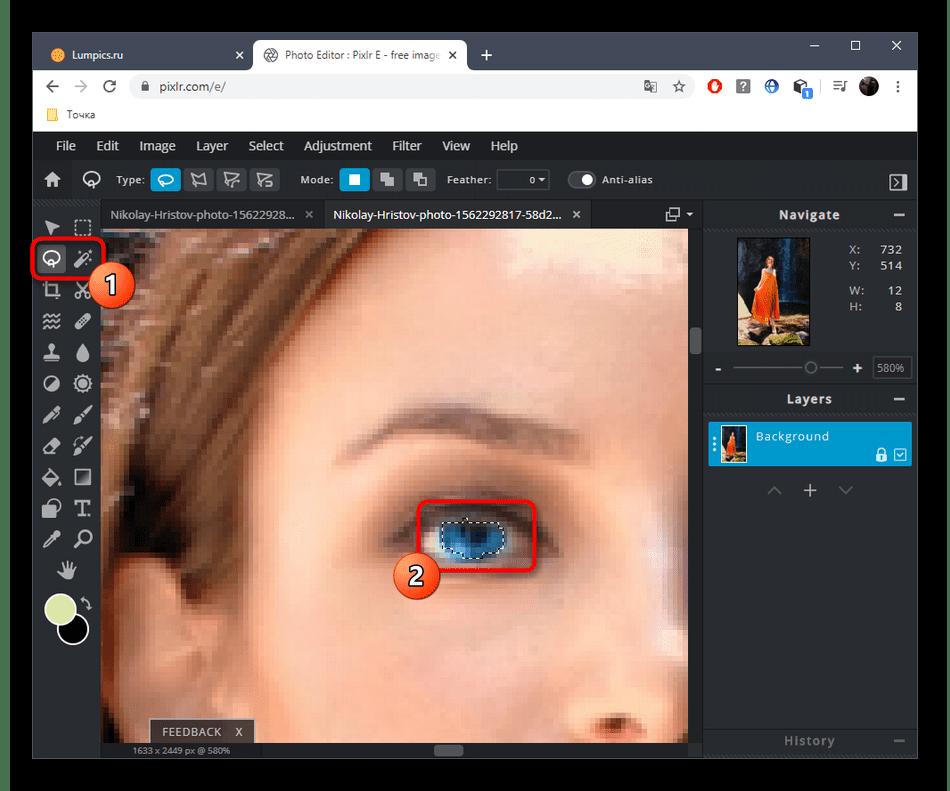 Использование инструментов для выделения области глаза через онлайн-сервис PIXLR
