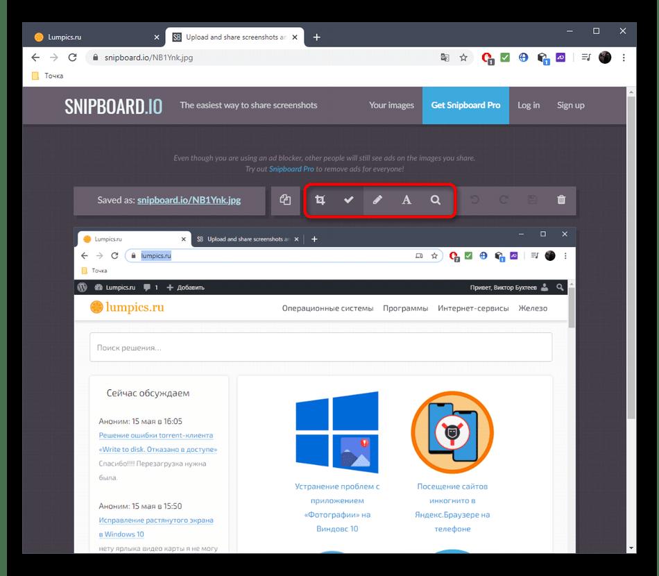 Использование панели инструментов для редактирования скриншотов в онлайн-сервисе SnipBoard