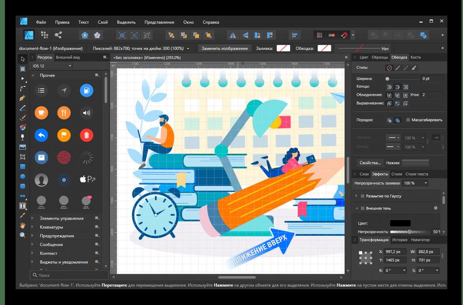 Использование программы Affinity Designer для создания инфографики
