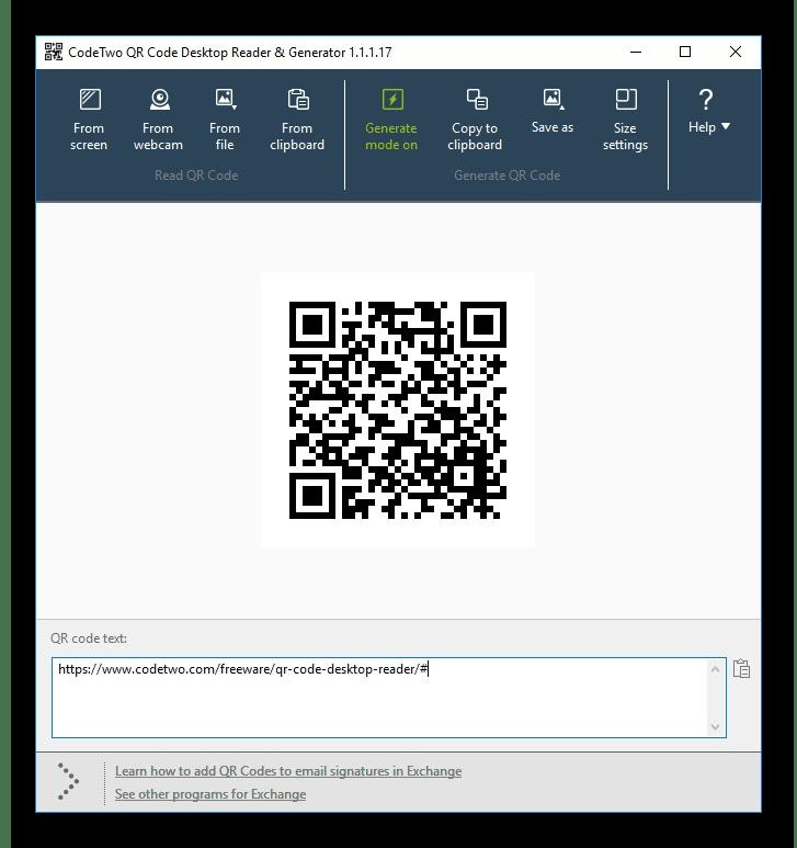 Использование программы CodeTwo QR Code Desktop Reader & Generator для считывания QR-кодов