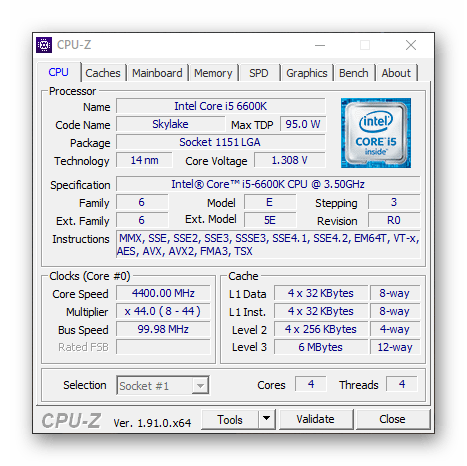 Использование программы CPU-Z для диагностики компьютера
