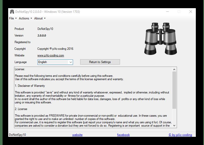 Использование программы DoNotSpy10 для отключения ненужных программ в Windows 10