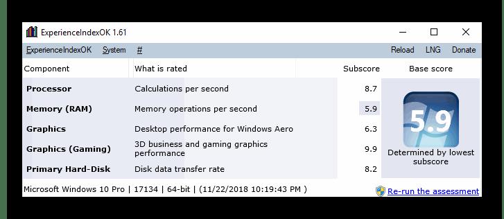 Использование программы ExperienceIndexOK для оценки производительности в Windows 10