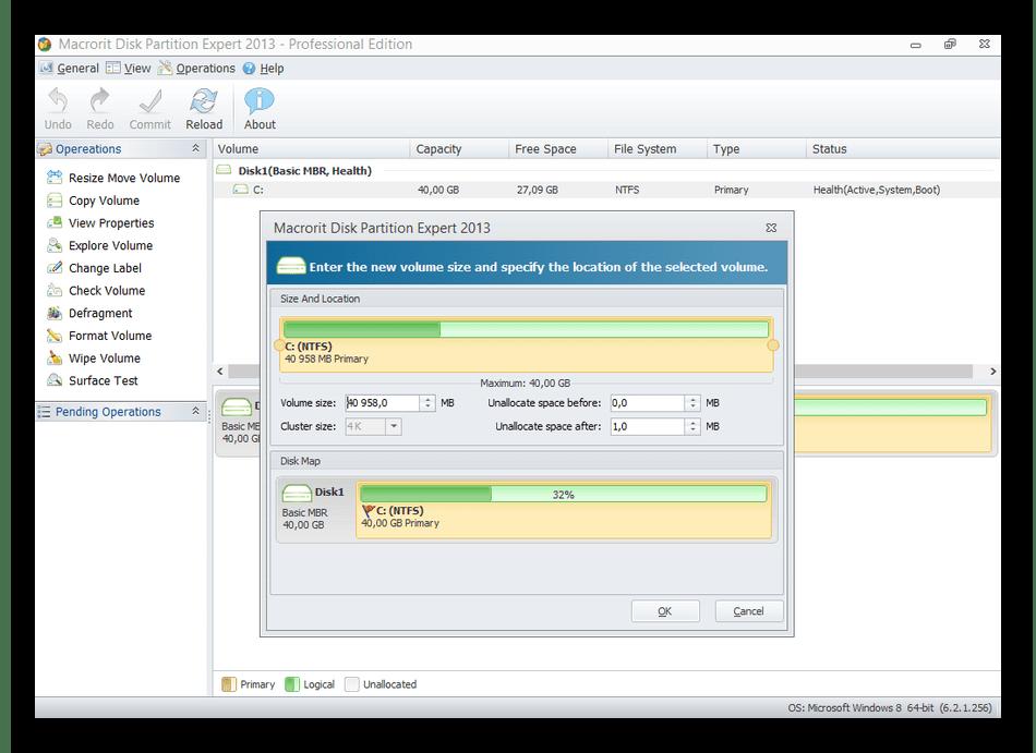 Использование программы Macrorit Disk Partition Expert для объединения разделов жесткого диска