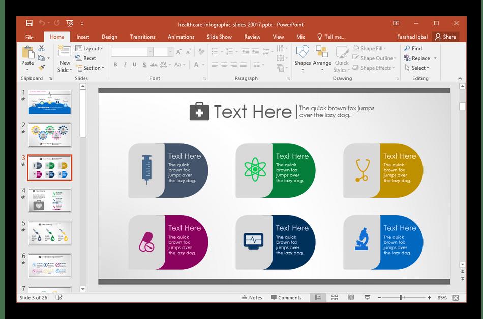 Использование программы Microsoft PowerPoint для создания инфографики