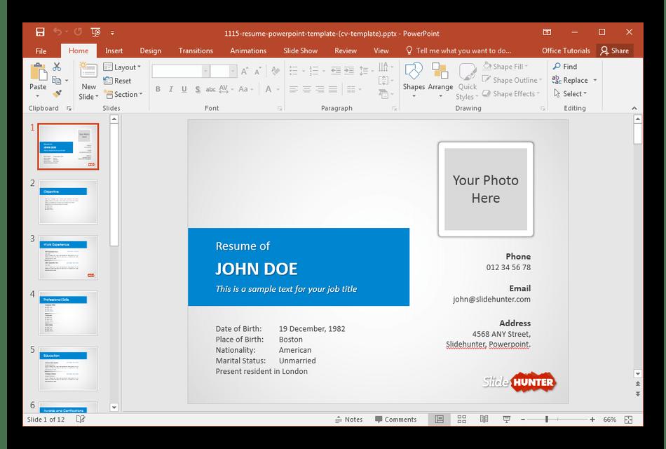 Использование программы Microsoft PowerPoint для создания резюме