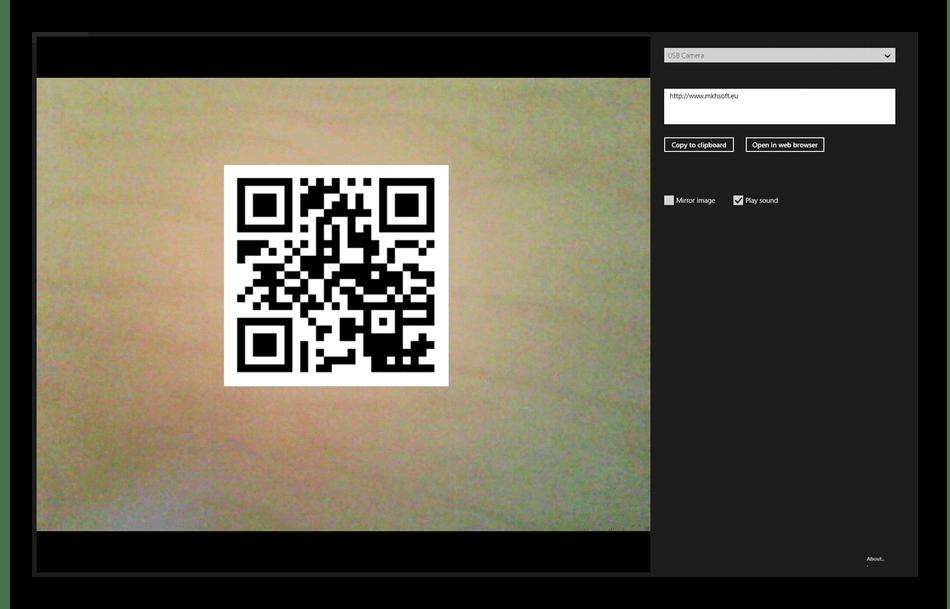 Использование программы MKH Barcode Reader для считывания QR-кодов