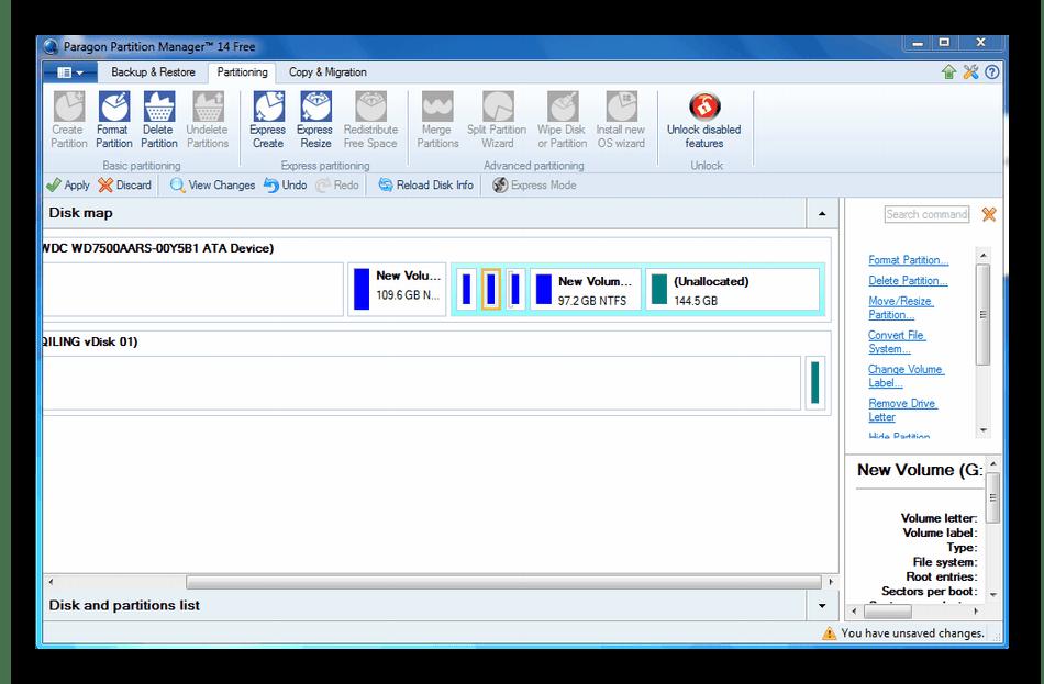 Использование программы Paragon Partition Manager для объединения разделов жесткого диска