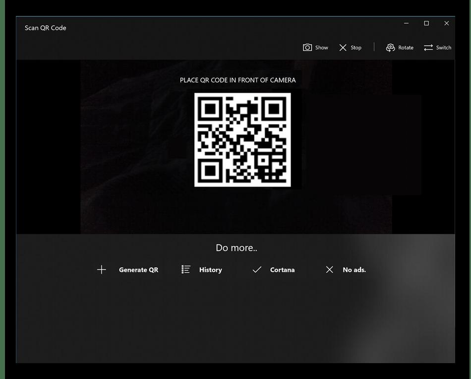 Использование программы QR Code for Windows 10 для считывания QR-кодов