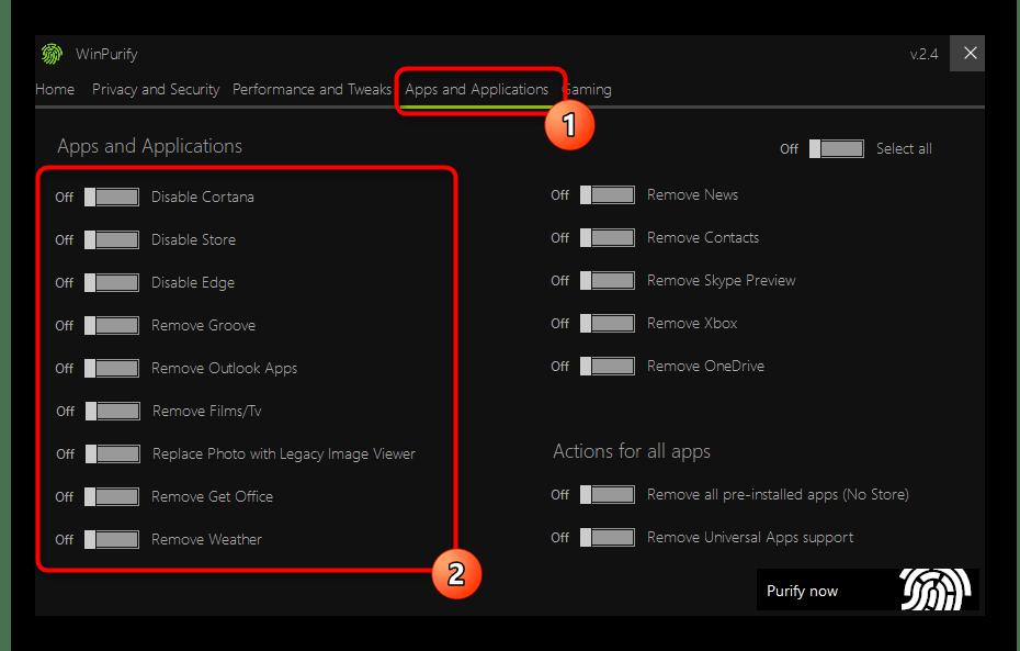 Использование программы WinPurify для отключения ненужных приложений в Windows 10