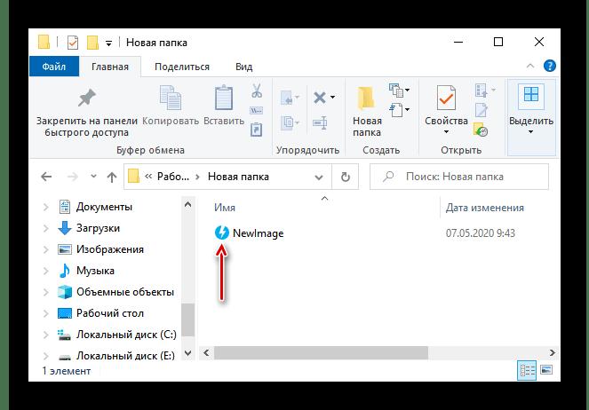 Изменение приложения для монтирования ISO-файлов