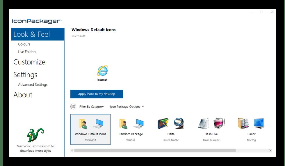 Изменение значков папок с помощью IconPackager