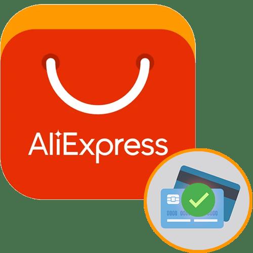Как добавить карту на AliExpress