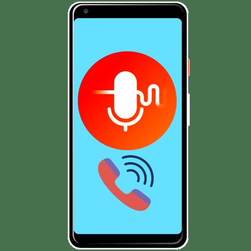как изменить голос при разговоре по телефону андроид