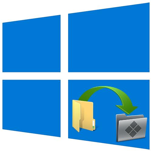 Как изменить значок папки в Windows 10