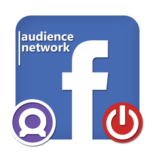 Как отключить Audience Network Facebook