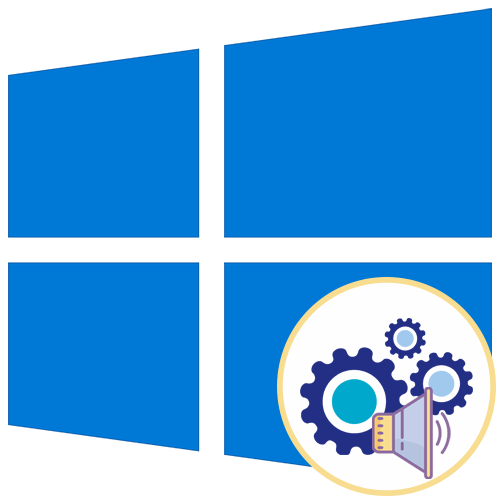 Как отключить системные звуки в Windows 10