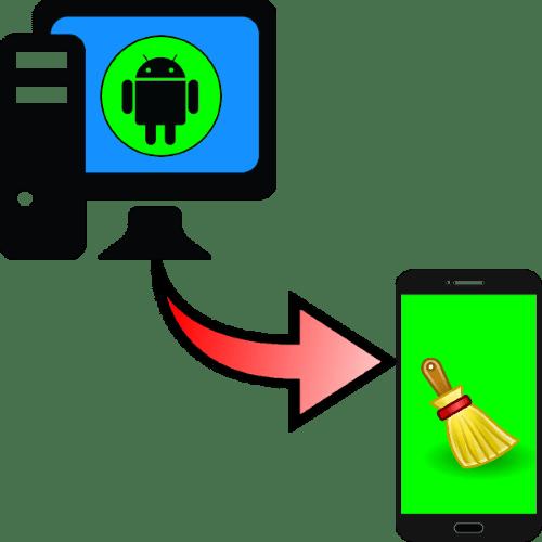 как почистить память телефона андроид через компьютер