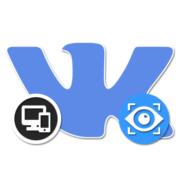 Как посмотреть, с какого устройства заходили ВКонтакте