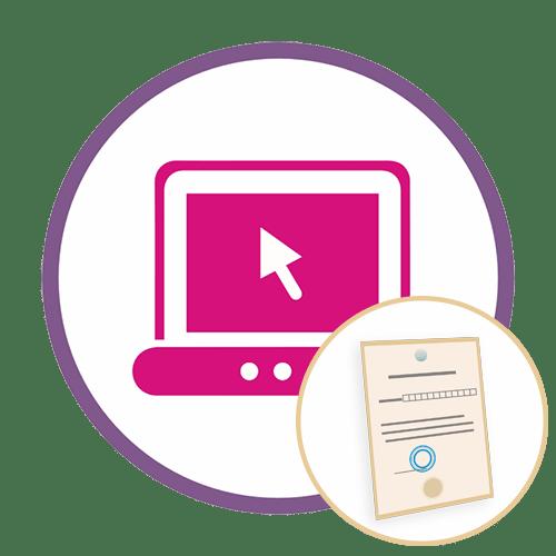 Как проверить ИНН онлайн