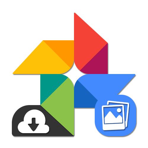 Как скачать фото с Гугл Фото