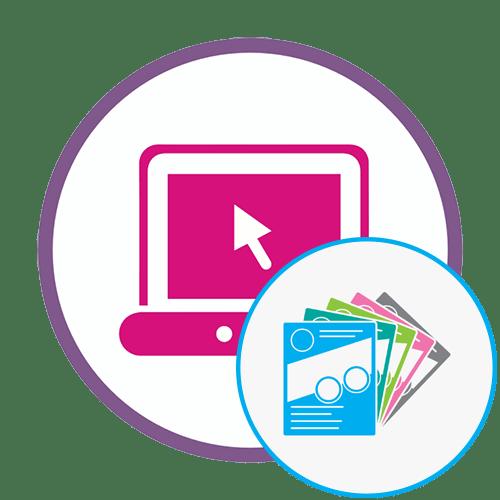 Как создать флаер онлайн
