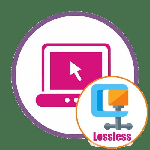 Как уменьшить размер изображения без потери качества онлайн
