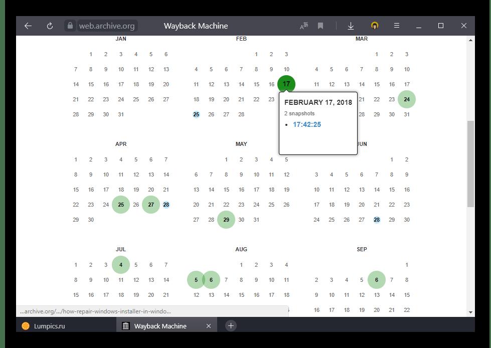 Календарь создания снимков страницы через Archive.org в Яндекс.Браузере