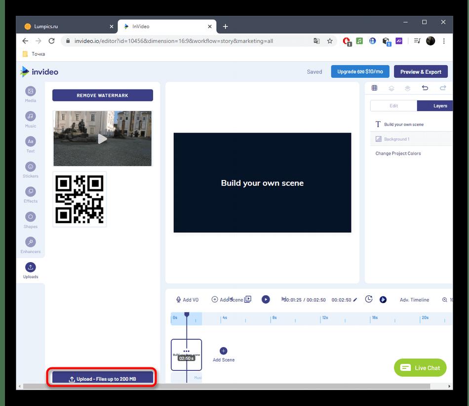 Кнопка для добавления файлов к проекту онлайн-сервиса InVideo