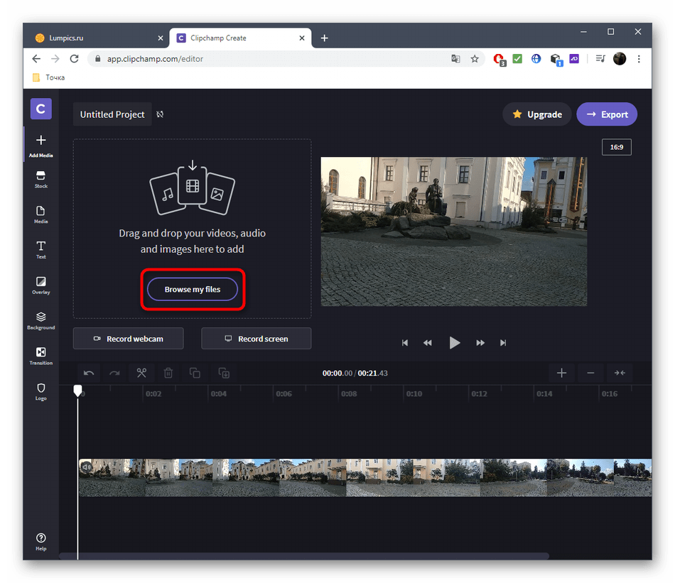 Кнопка для добавления картинки к видео через онлайн-сервис Clipchamp Create
