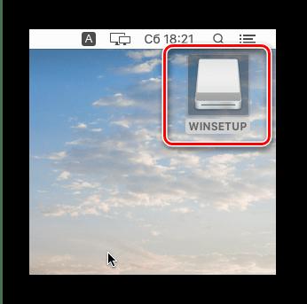 Корректное распознавание носителя для форматирования флешки на MacBook