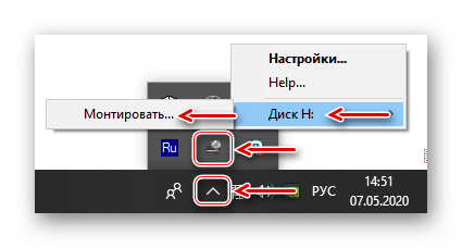 Монтирование ISO-образа с помощью VCD из области уведомлений