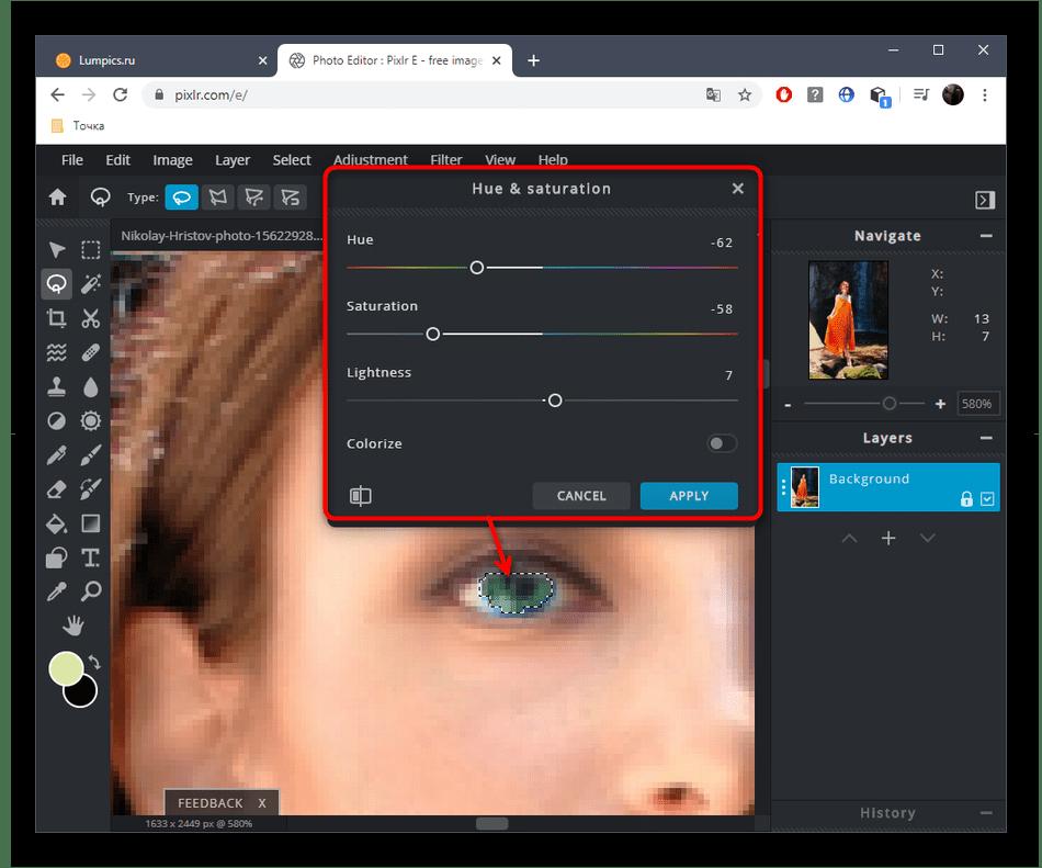 Настройка цвета глаз через соответствующий инструмент в онлайн-сервисе PIXLR