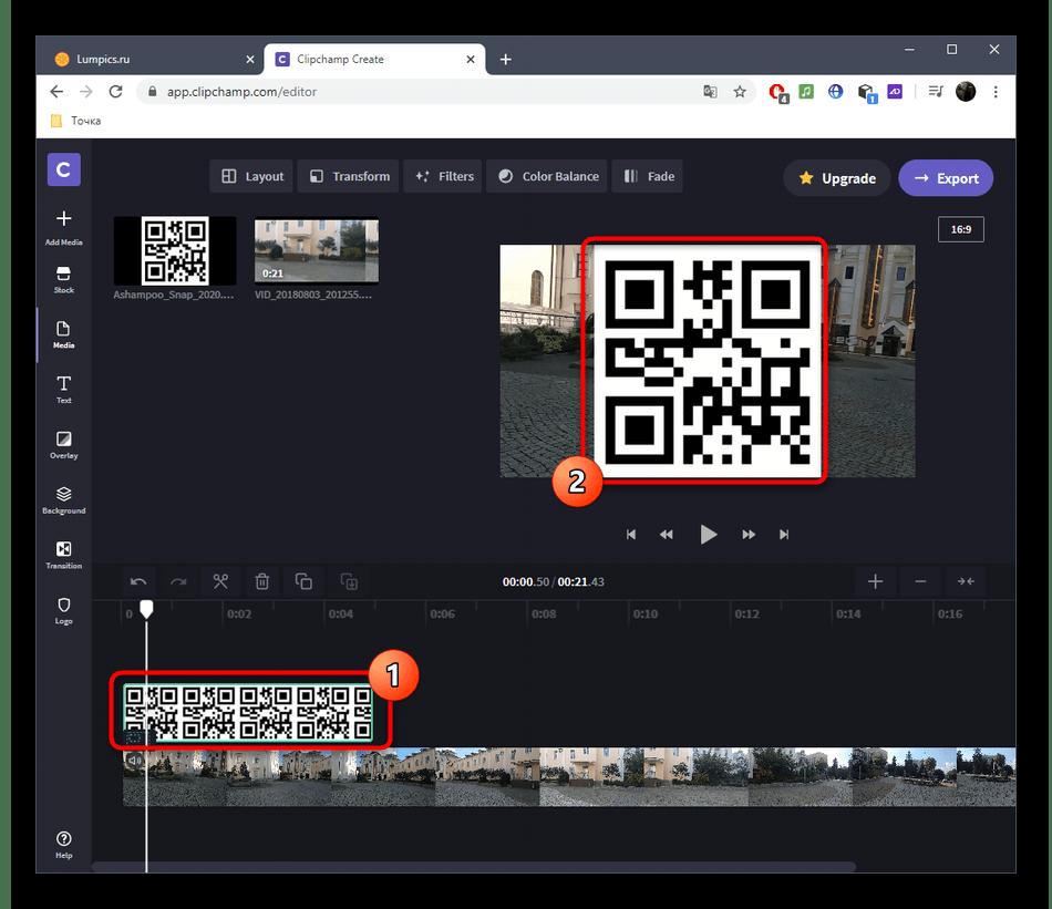 Настройка длительности воспроизведения картинки через онлайн-сервис Clipchamp Create