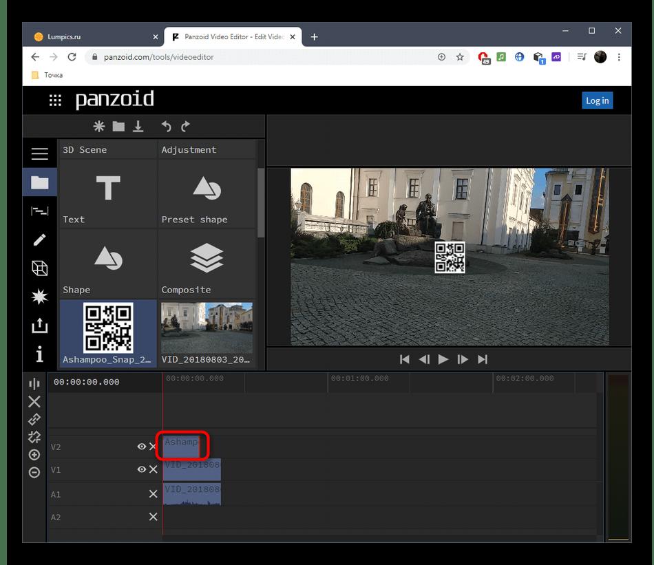 Настройка длительности воспроизведения картинки в видео через онлайн-сервис Panzoid